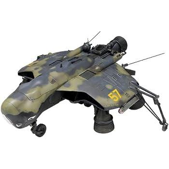 WAVE 1/20 マシーネンクリーガー A.P.50 フンメル プラモデル