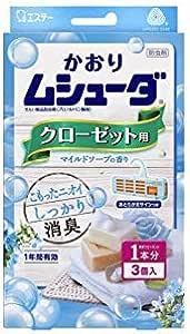 【まとめ買い】かおりムシューダ 1年間有効 防虫剤 クローゼット用 3個入 マイルドソープの香り×4個