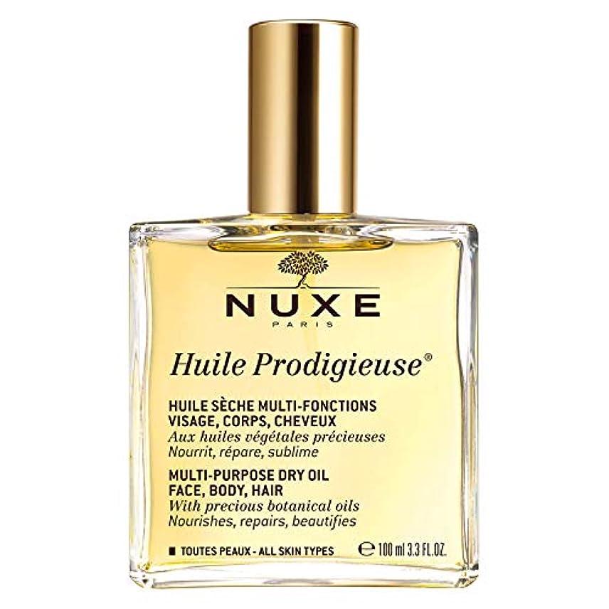で出来ている順応性のある掃除ニュクス NUXE プロディジューオイル 100ml [並行輸入品]
