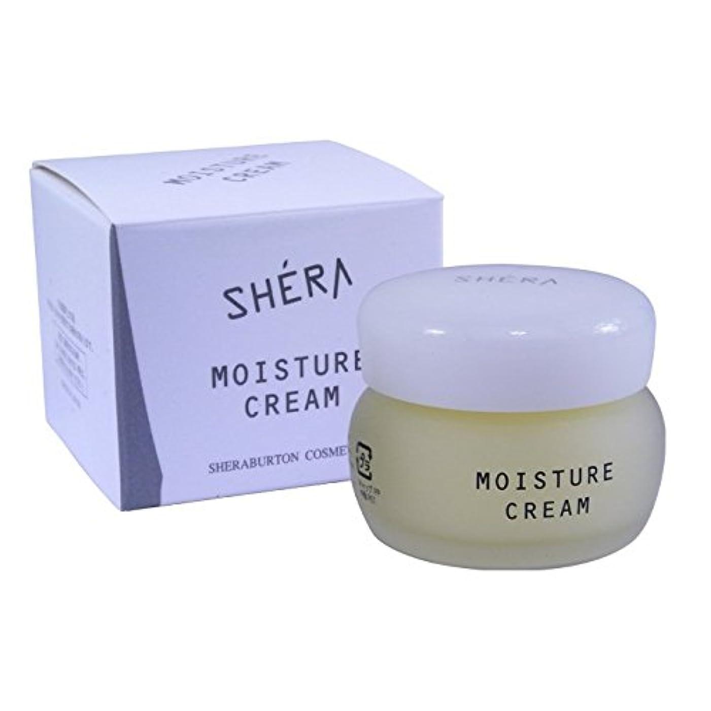 分散横デッドSHERA シェラバートン moisture cream(保湿ジェル)35g