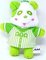 AAA え~パンダ ベースボールキーホルダー 浦田直也 緑 DOME TOUR 2018 COLOR A LIFE トリプルエー ファングッズ