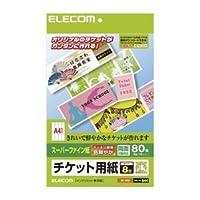 (まとめ)エレコム チケットカード(スーパーファイン(M)) MT-8F80〔×10セット〕