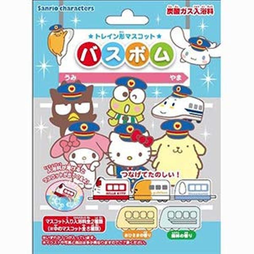 ランドマーク韓国前兆サンリオ キャラクターズ 入浴剤 バスボムトレイン型マスコット (1個)
