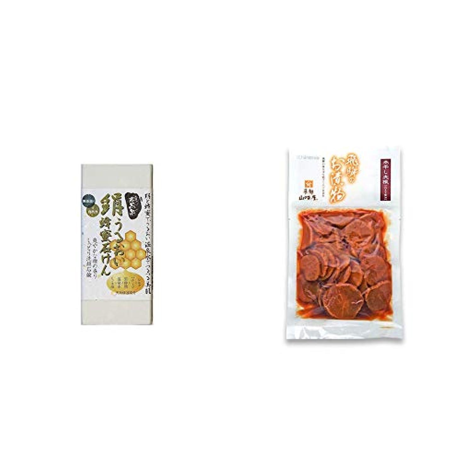 韓国語本物のベーコン[2点セット] ひのき炭黒泉 絹うるおい蜂蜜石けん(75g×2)?飛騨山味屋 本干し大根(135g)