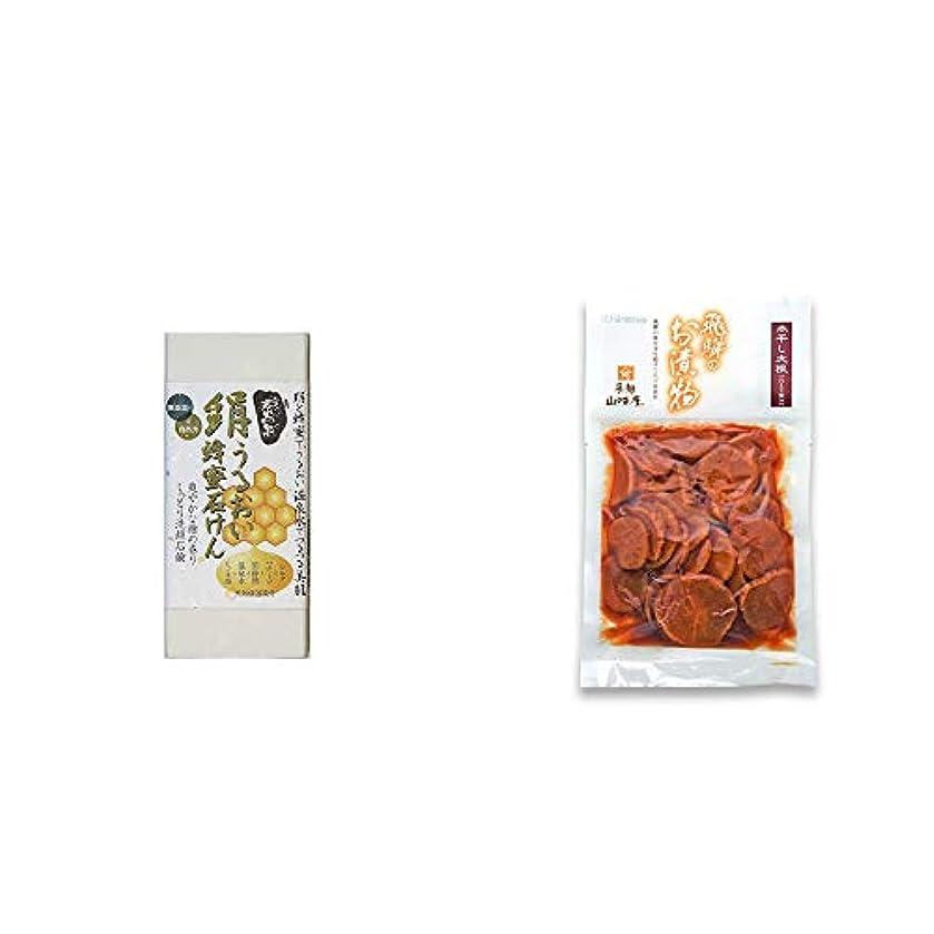 [2点セット] ひのき炭黒泉 絹うるおい蜂蜜石けん(75g×2)?飛騨山味屋 本干し大根(135g)