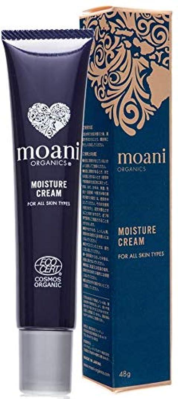 適切に前投薬国歌moani organics MOISTURE CREAM