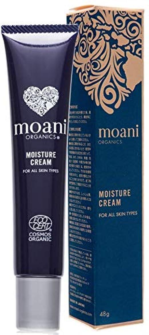 リラックス割合醜いmoani organics MOISTURE CREAM
