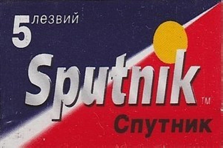 沿って崩壊アテンダントGillette Sputnik 両刃替刃 5枚入り(5枚入り1 個セット)【並行輸入品】