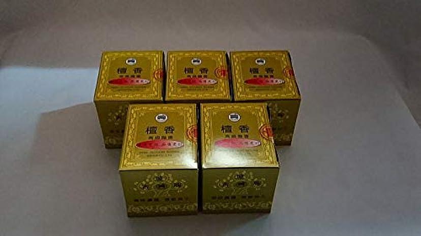 既婚魔術師政令檀香5箱まとめて 240巻き