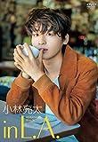 小林亮太 in L.A. [DVD]