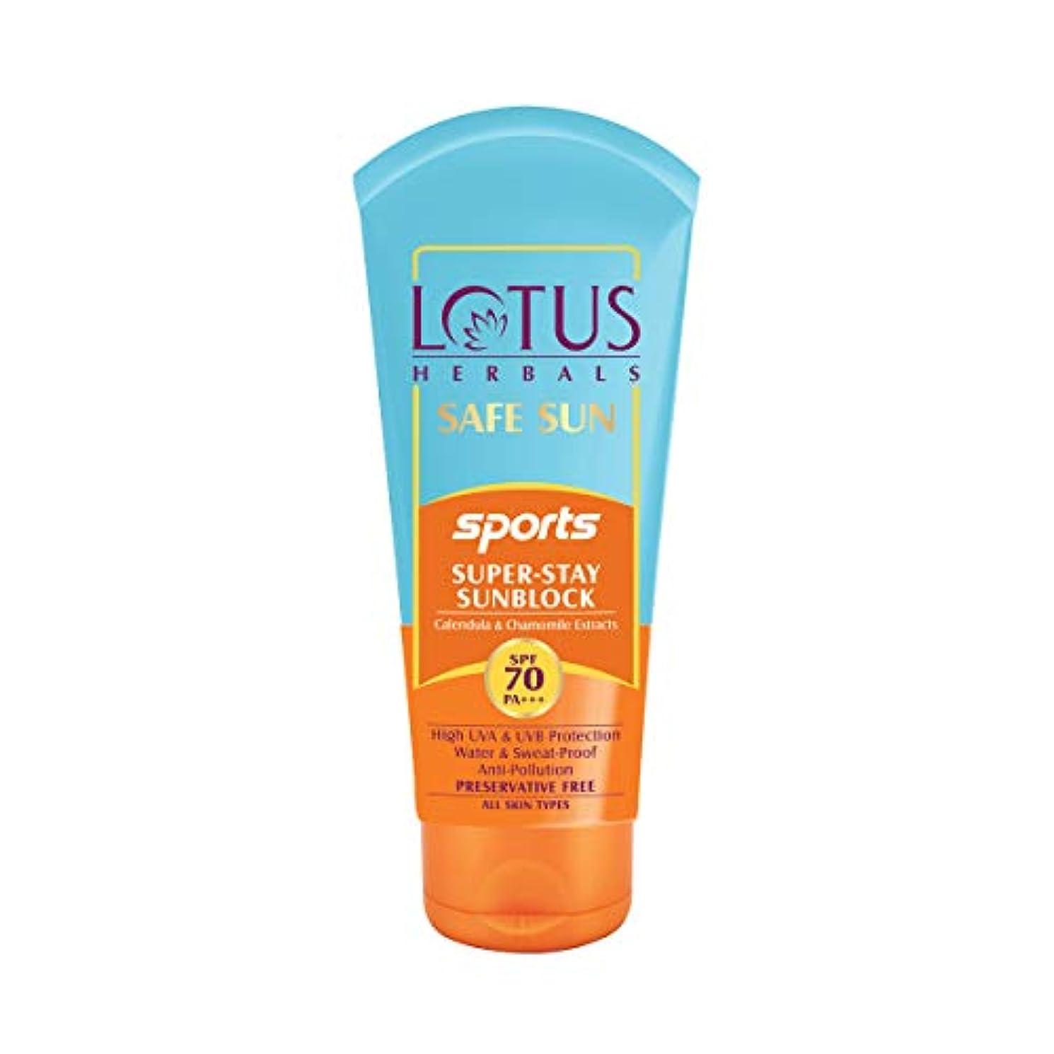 協力的海峡ビールLotus Herbals Safe Sun Sports Super-Stay Sunblock Spf 70 Pa+++, 80 g (Calendula and chamomile extracts)