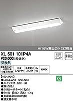オーデリック ベースライト XL501101P4A