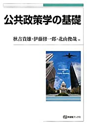 Amazon.co.jp: 北山 俊哉:作品一...