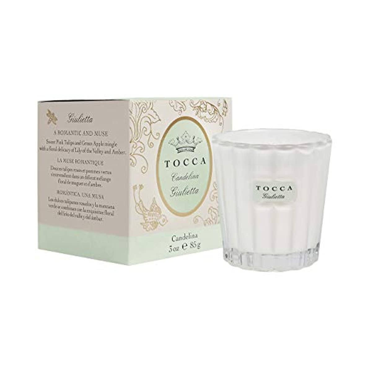 左中央トッカ(TOCCA) キャンデリーナ ジュリエッタの香り 約85g (キャンドル ろうそく 爽やかで甘い香り)