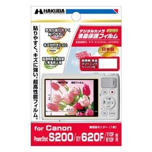 ハクバ Canon「PowerShot S200/IXY62...