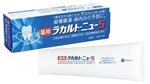 薬用ラカルト・ニュー5 190g