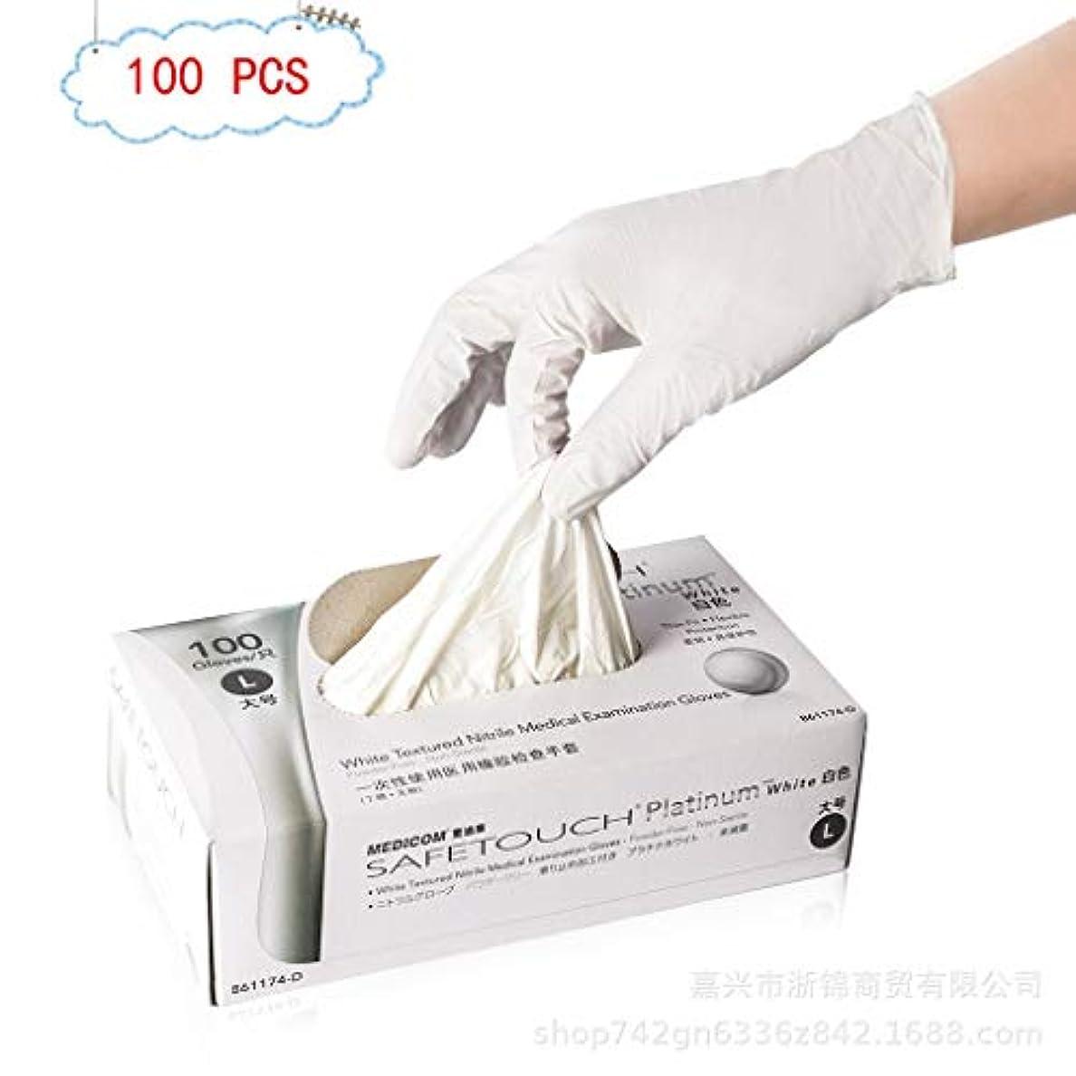 ハッピートランクブロック9インチ使い捨てニトリル手袋ホワイト労働保険100の実験的工業用食品家事ボックス (Size : M)