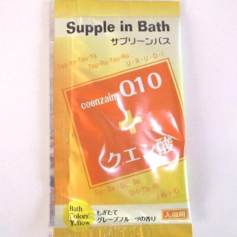 ブラウン熱心測るサプリーンバス コエンザイムQ10+クエン酸