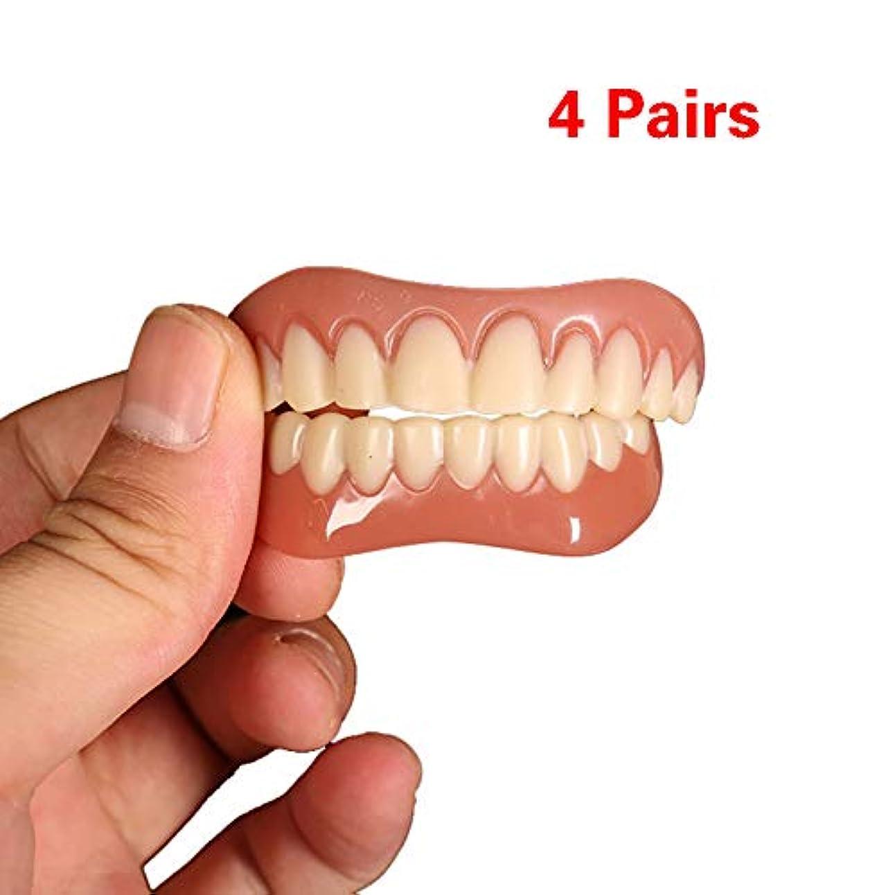 墓レッドデートメトリック4対の歯の快適さフィットフレックス化粧品の歯義歯の歯のトップ+ボトム化粧品突き板シミュレーションブレース