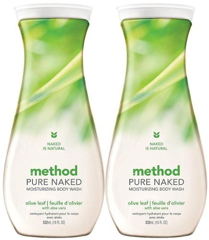 正午局会話Method Moisturizing Body Wash, Olive Leaf, 18 oz, 2 pk by Method [並行輸入品]