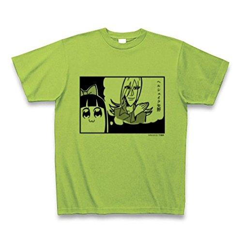 (クラブティー) ClubT ポプテピピック サブキャラクソTシャツ ヘルシェイク矢野 Tシャツ (ライム) M ライム