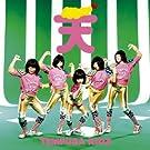 ONE STEP(DVD付)