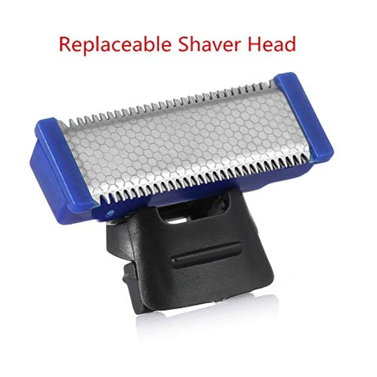 割れ目安全でない霜電気かみそり FidgetFidget メンズ電気シェーバー充電式毛掃除トリマー トリマー交換用カッターヘッド