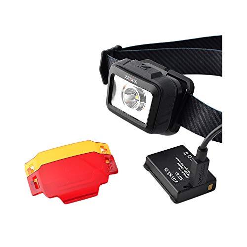 LEDヘッドライト ZX-160X スペシャルエディション 約230ルーメン USB充電式 ZEXUS 夜釣りライト 冨士灯器