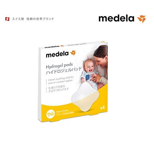 『Medela メデラ ハイドロジェルパッド 4枚入り 乳頭の痛みの緩和に』の2枚目の画像