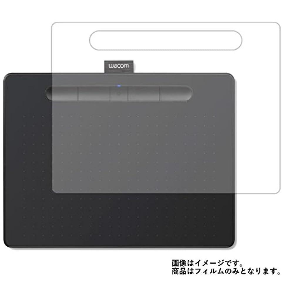 蜂シルクファンタジーWacom Intuos Medium ワイヤレス(CTL-6100WL) 用 液晶保護フィルム 反射防止(マット)タイプ