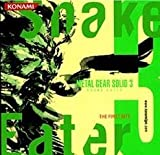 METAL GEAR SOLID 3 SNAKE EATER PS2 特典 CD 『THE FIRST BITE』【特典のみ】/