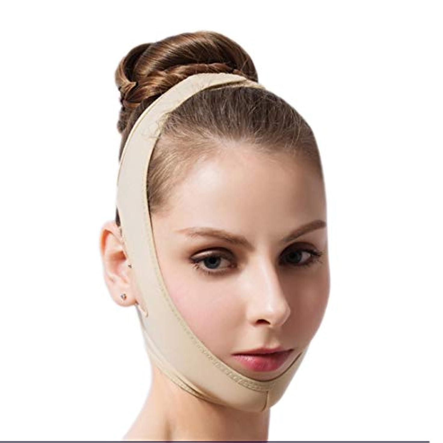 バドミントン文言淡いZWBD フェイスマスク, フェイスリフト包帯V整形術後回復包帯医療グレードマスクバンドルジョー二重あご (Size : L)
