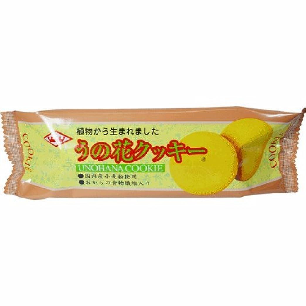 修羅場期間ギャング美味しい簡単ダイエット!うの花クッキー 20枚×12袋