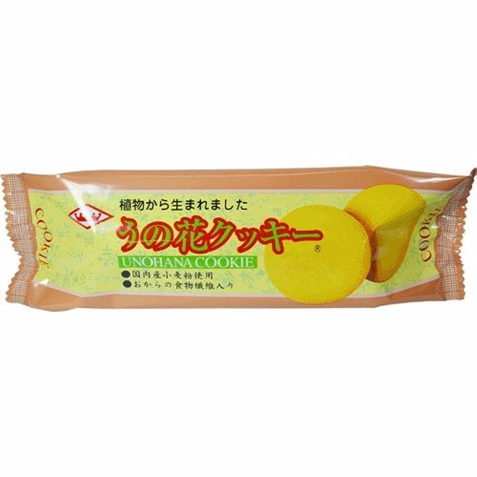 モルヒネお茶根絶する美味しい簡単ダイエット!うの花クッキー 20枚×12袋