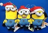 ミニオンメイド クリスマスぬいぐるみ セガ 全3種セット スチュアート・ボブ・ケビン