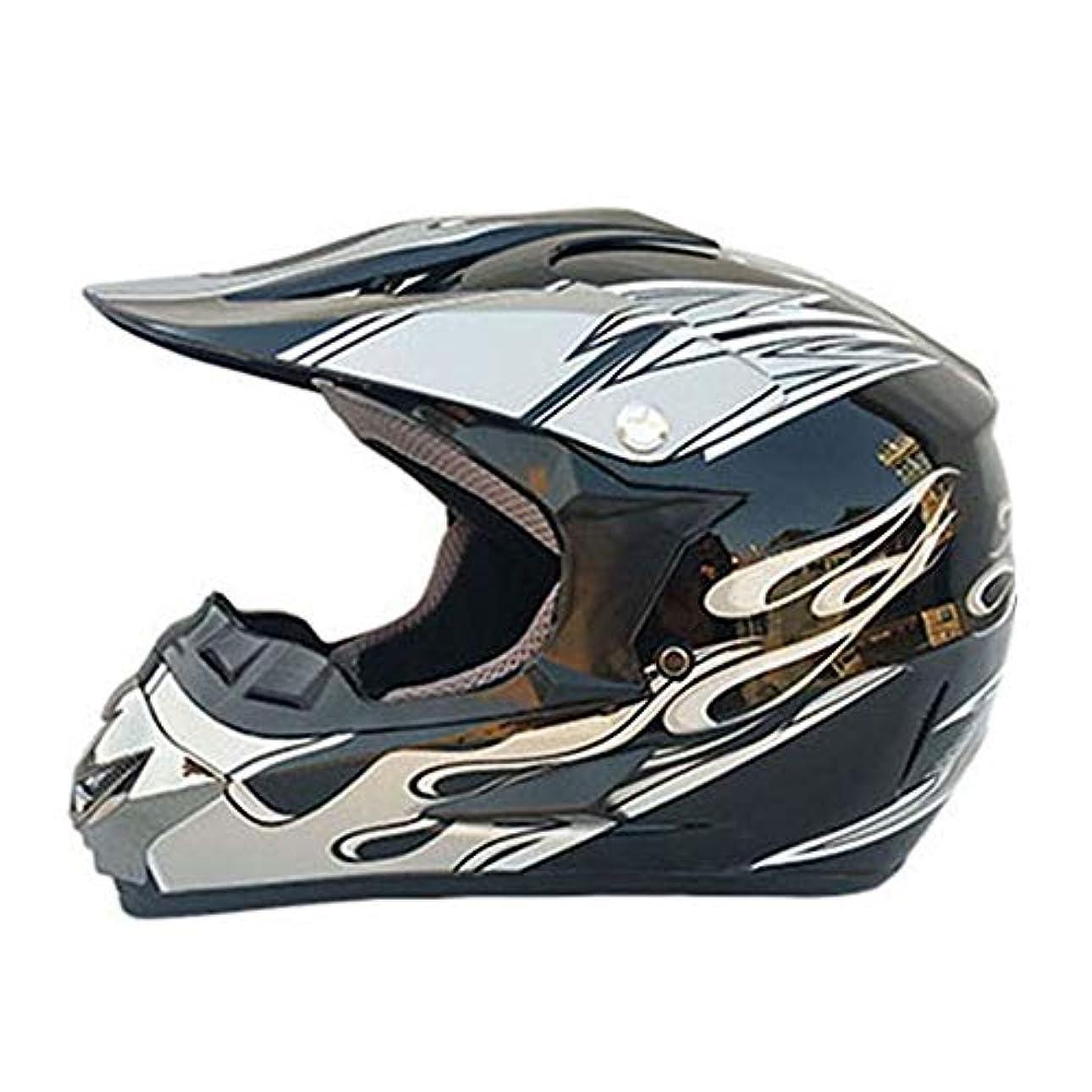 配る農業いらいらさせるHYH モトクロスヘルメットオートバイヘルメット四季普遍的なプロバイクオフロードヘルメットダウンヒル安全レーシングヘルメット - ブラック - グレー - 大 いい人生 (Size : L)