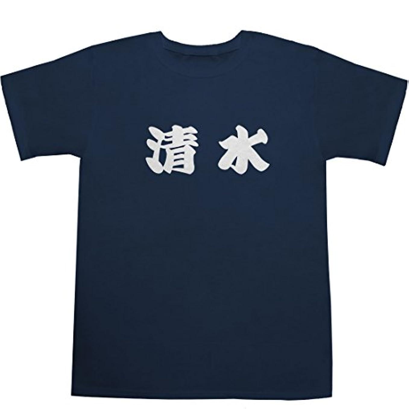 改革添付乳白色清水 T-shirts
