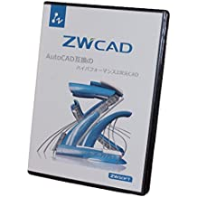 ZWCAD2019 Std 2D CAD ソフト DWG/DXF 図面作成ソフト クラシックメニュー リボンメニュー対応