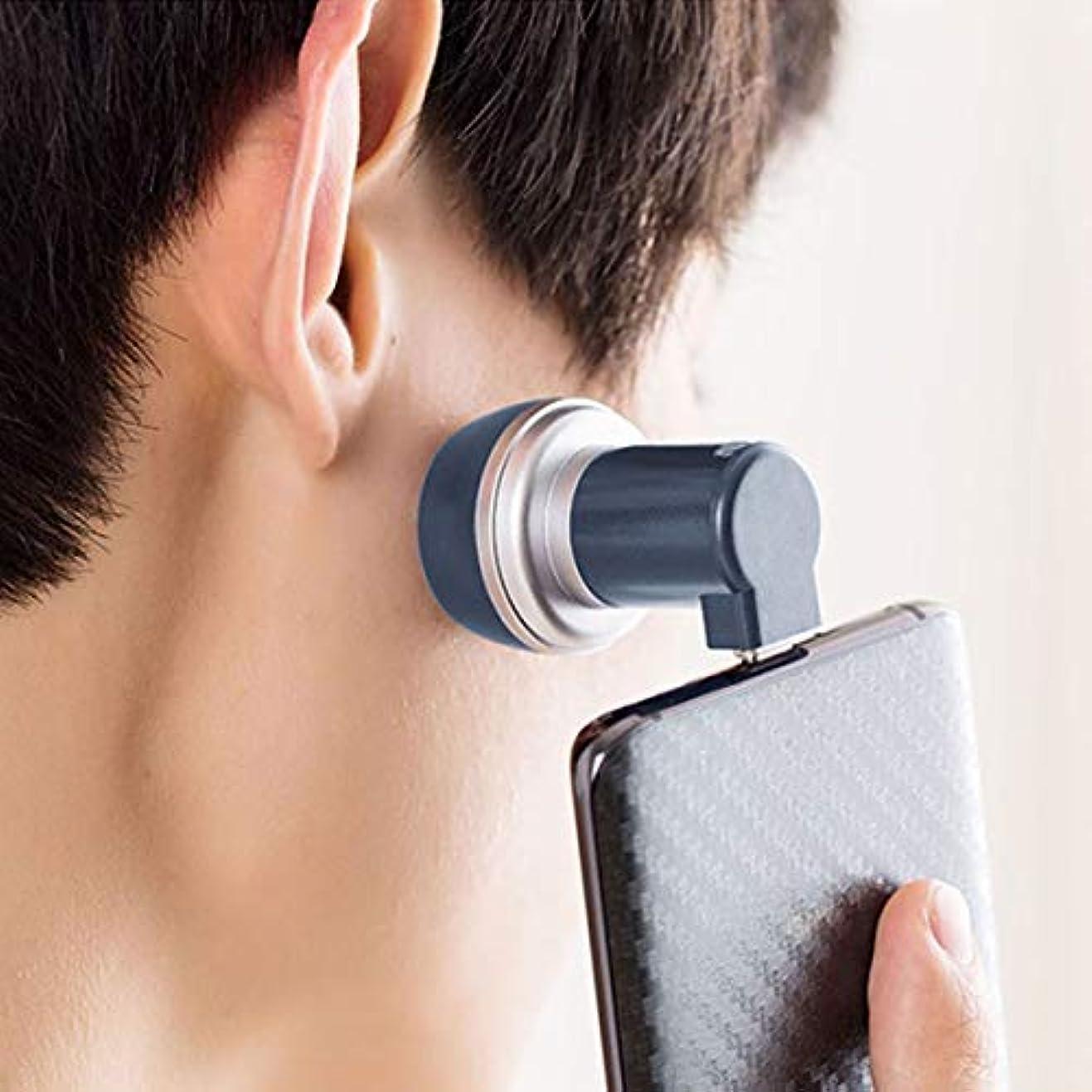 崇拝しますキルト葡萄メンズ 電気 シェーバー 髭剃り 回転式 ミニ 電動ひげそり 携帯電話/USB充電式 持ち運び便利 ビジネス 海外対応 type-c/USB/lightningポート (鉱石ブルー, Type-C)
