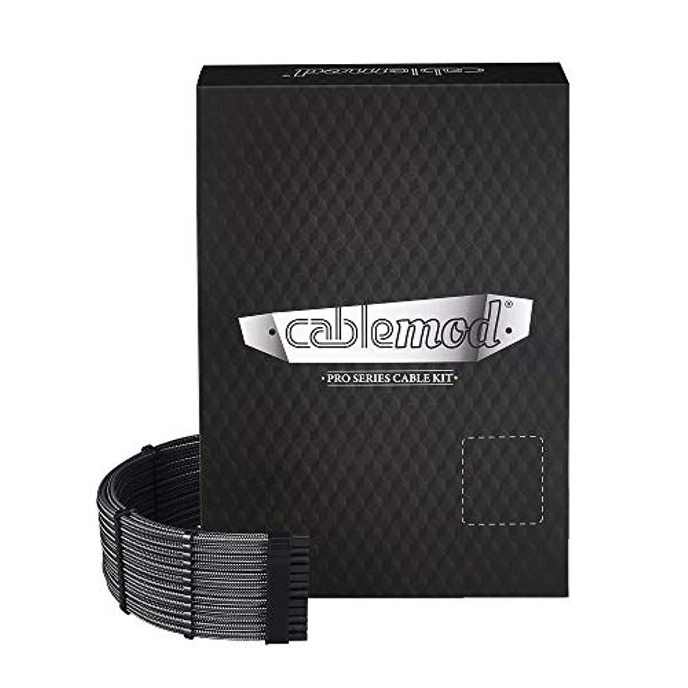 リンク言語学所持CableMod PRO ModMesh Cシリーズ AXi HXi & RMケーブルキット カーボン