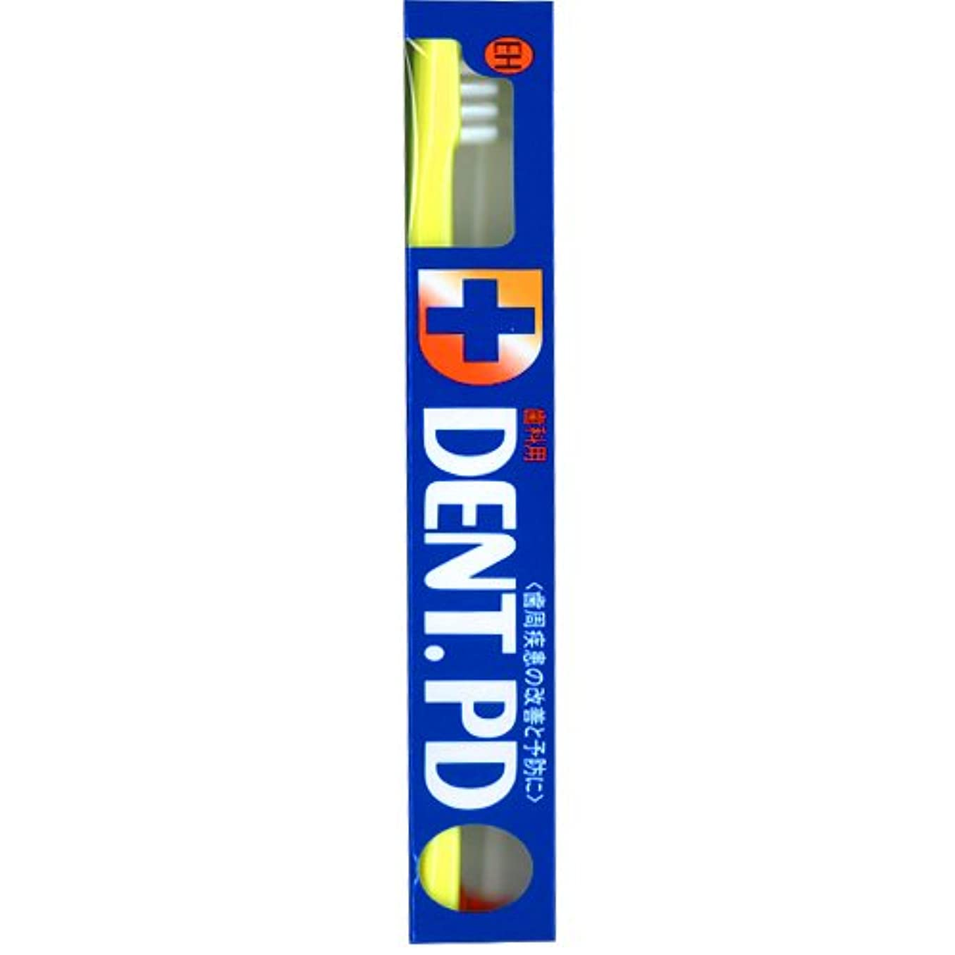 画像数学的な悪用ライオン DENT.PD歯ブラシ 1本 EH (イエロー)