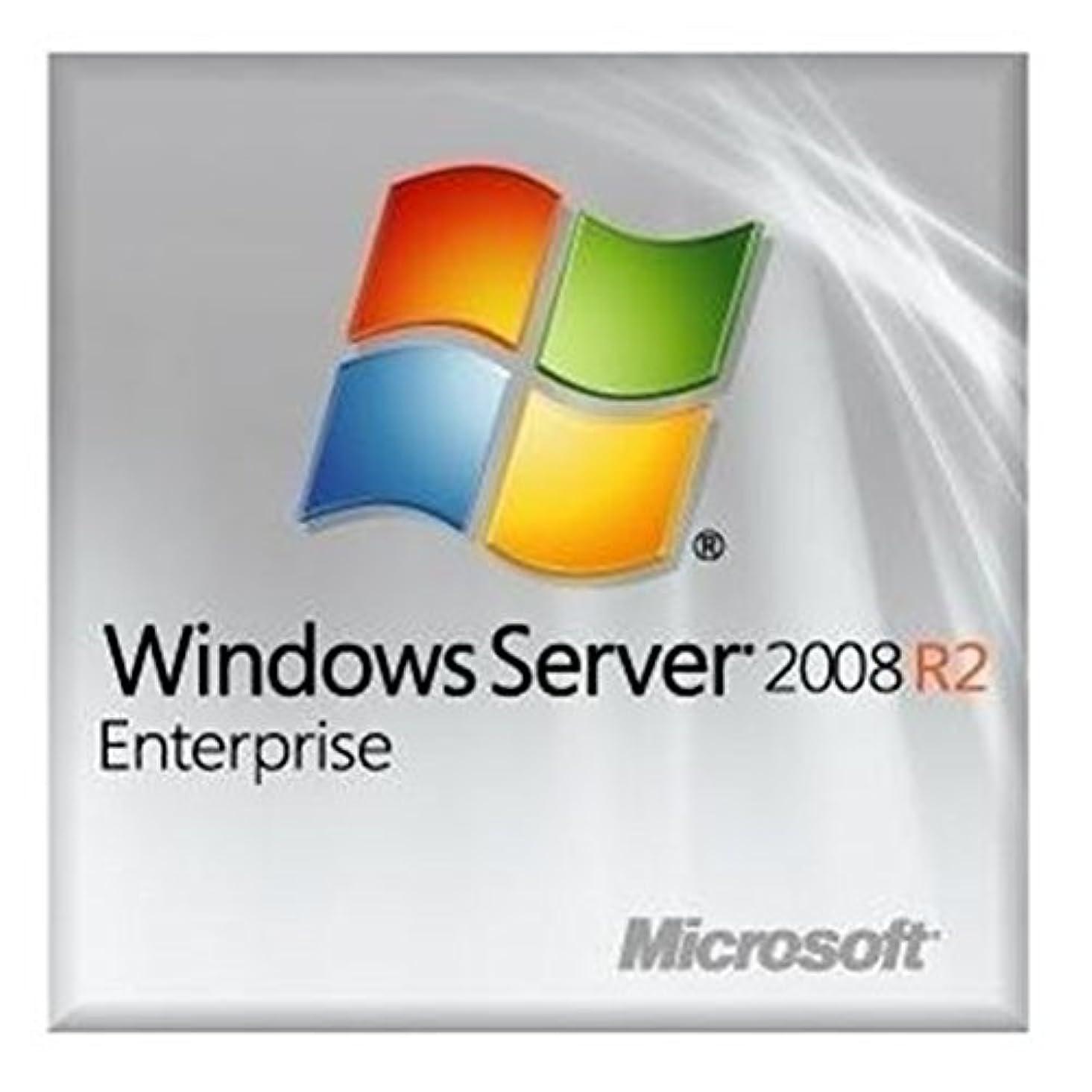 Windows Server 2008 R2 Enterprise (1-8CPU、10CAL) IBM版