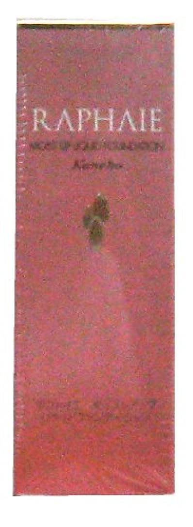小道物理香りラファイエ モイストアップ リクイドファンデーション ベージュ-C 30g <24905>