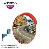 カーブミラー 取りつけ金具を含む広い視野角レンズ凸面鏡駐車場コーナーが補助ミラーの道を回しコーナートラフィックミラー45センチメートル60センチメートル80センチメートル100センチメートル、 RGJ1-19 (Size : 300mm)