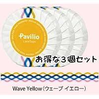 Pavilio / パビリオ 《3個セット》 STANDARD Wave Yellow / スタンダード ウェーブ イエロー レーステープ 15mm×10m