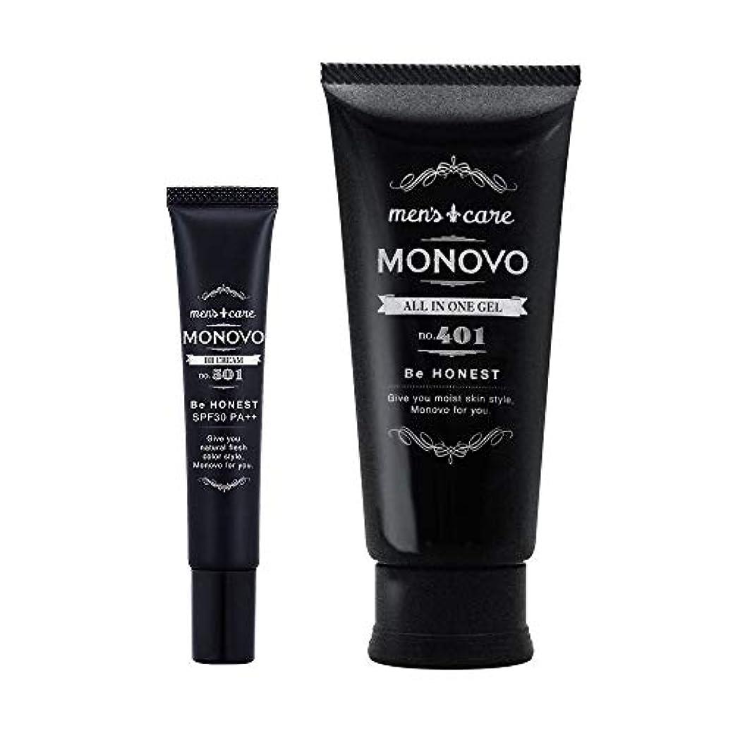 継承オーバーラン評決MONOVO BBクリーム(1本)とオールインワンジェル(1本)のセット