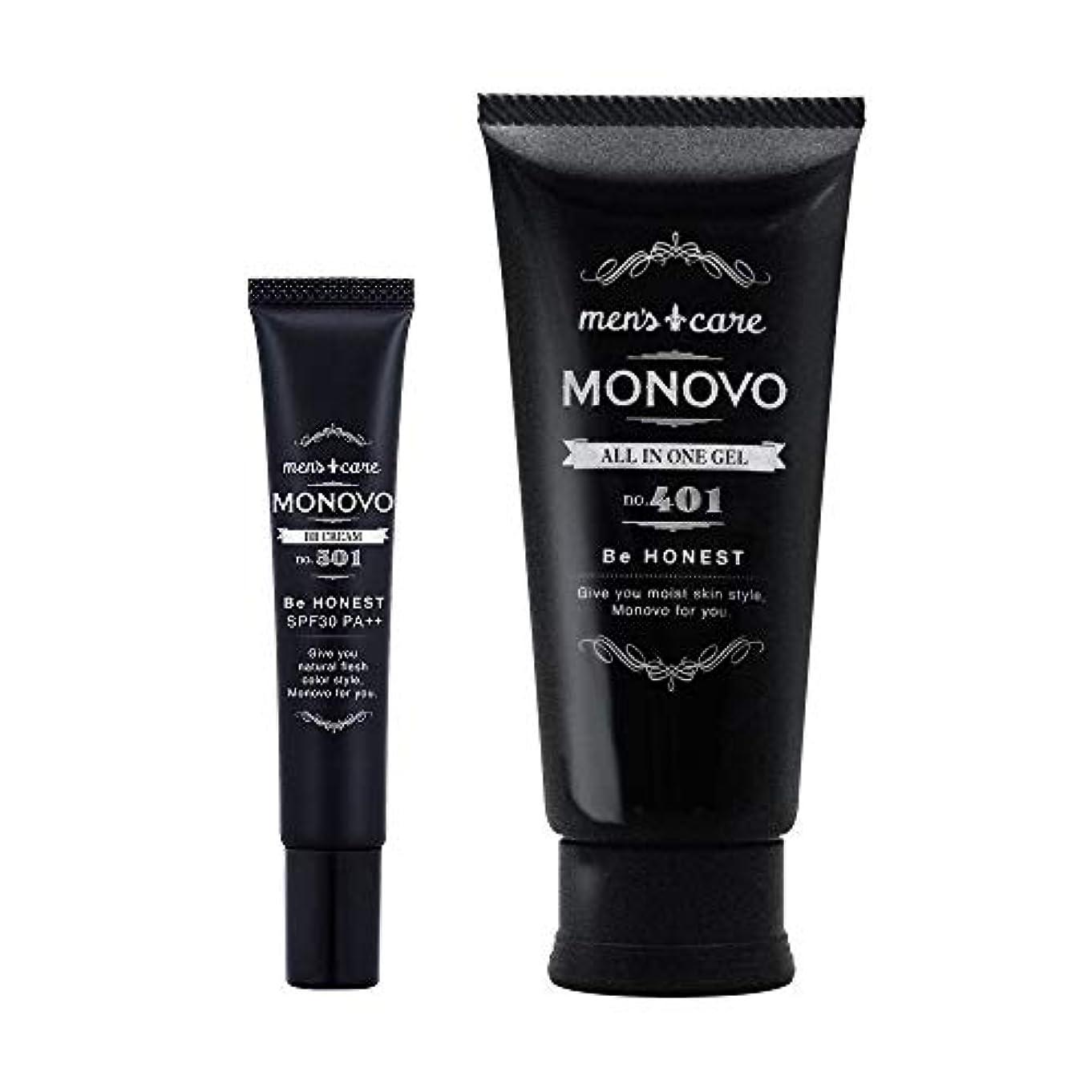 神秘無許可水平MONOVO BBクリーム(1本)とオールインワンジェル(1本)のセット