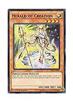 遊戯王 英語版 SR02-EN007 Herald of Creation 創世の預言者 (ノーマル) 1st Edition