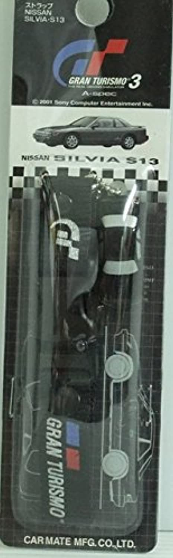 グランツーリスモ3 ストラップ GR5 シルビア?S13