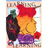 学習について学ぶ